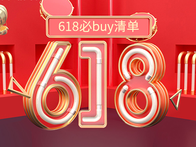 【618大促】MARY FAIRY射频美容仪小红书商城上线啦!