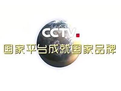 MARY FAIRY品牌广告再次登陆央视,成为央视频道推荐品牌!