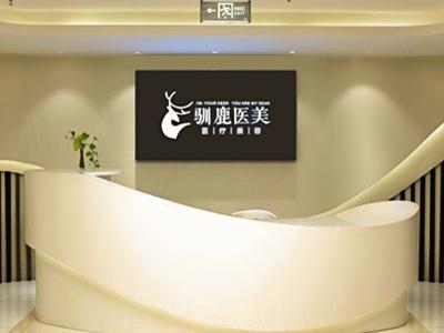 MARY FAIRY品牌入驻西安两所大型医疗美容机构,传递科技与美丽!