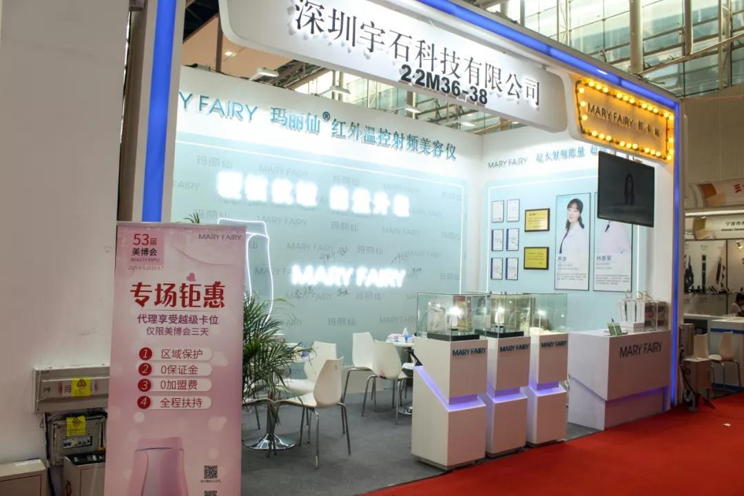 玛丽仙射频美容仪凭借硬核科技,10秒钟极速升温达43℃,惊艳广州美博会!